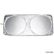 Чехол для мини лобового стекла автомобиля солнцезащитный козырек