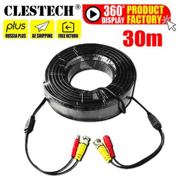 11 11 całkowicie miedziany przewód CCTV AHD 30m wideo + przewód zasilający kamera HD przedłużacz do CCTV DVR rozszerzenie AHD z BNC + DC 2w1 tanie i dobre opinie Clestech CN (pochodzenie) Kable Cables 29-30m 3 2MM CAMERA-DVR