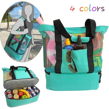 2 in 1 Women's Transparent Mesh Bag Double Layer Heat Preservation Large Picnic on the Beach Beach Bags Park Sports Bags sunstart on the beach book 2