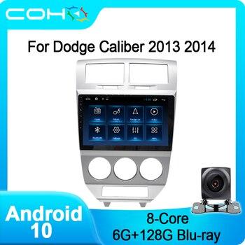 COHO-Radio Multimedia con Gps para coche, Radio con Navegador, Android 2013, Octa...