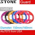 Камень 104 BCD защита цепного кольца Bash велосипедный протектор для кривошипа 150/160 мм 30/32/34/36T XC/AM/FR/DH крышка передней звездочки велосипеда 104bcd