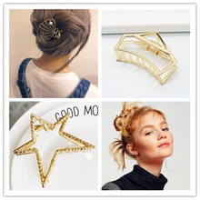 Новые модные Когти для волос для женщин Заколка-краб металлические заколки для волос для женщин аксессуары для волос головной убор стиль