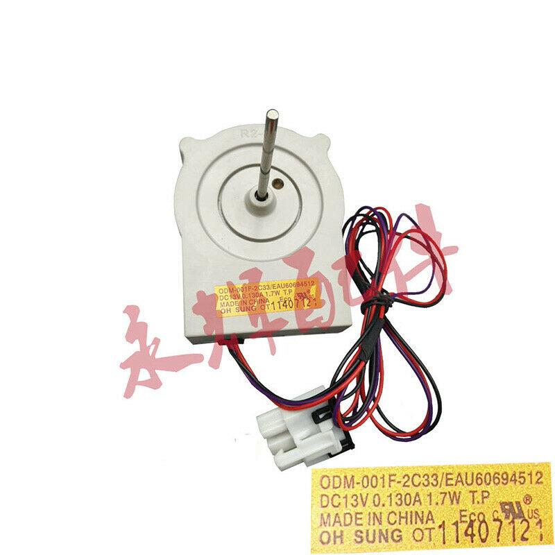 For Cooling Fan Motor ODM-001F-2C33/EAU60694512 DC13V 1.7W