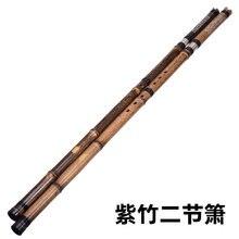 Черная бамбуковая китайская бамбуковая флейта две секции Xiao shu chui длинная флейта начинающих практик нация ветер инструменты производители