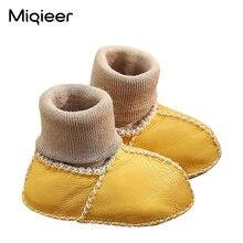 Зимняя детская обувь для малышей мягкие Нескользящие Кожаные