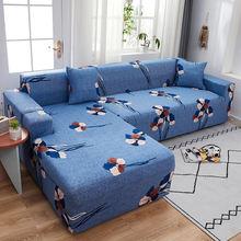 Эластичный диван крышка все включено чехол для дивана Гостиная