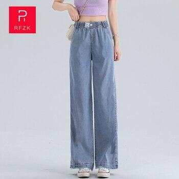 RFZK 2020 Summer High Waist Jeans Women's Denim raw-edge loose wide-leg pants casual street style Long Trousers jeans топ edge street edge street ed008ewysf79