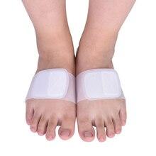 1 пара стельки для супинатора, силиконовые гелевые ортопедические стельки, защита, многоразовые бандажные бандажи, массажный рельеф, уход за ногами, унисекс