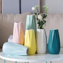 Хипстерская ваза в европейском стиле белый керамический контейнер