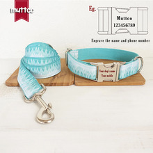 Factory hot sale new created handmade top quality fashion collar leash set pet dog rope products