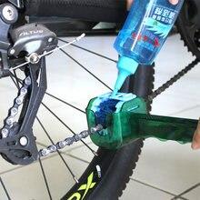 Велосипедная машинка для чистки цепи велосипеда mtb набор многофункциональный