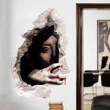 Cool Big Wall Sticker House Decoration 3d View Scary Bloody Broken Ghost Sticker Home Halloween Party DIY Bedroom Decoration G scary ghost 3d broken wall art sticker