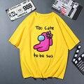 Футболка женская с надписью Too Cute To Be Sus, смешная Модная рубашка в стиле Харадзюку, топ для видеоигр