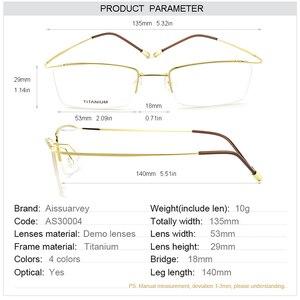 Image 3 - Monture en titane pour sourcils, lunettes optiques lunettes de lecture, marque classique, Simple, demi jante, légère, Flexible, nouveau