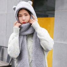 Зимние женские шапки теплые Повседневные Плюшевые шапка шарф