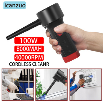 Icanzuo Cordless Air Duster Electric Air Blower Computer Keyboard Cleaning,Rechargeable Handheld Computer Duster Cleaner