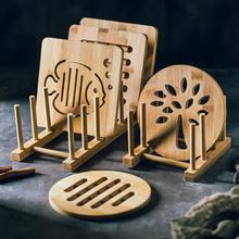 Бамбуковая деревянная сушилка для посуды кухонный держатель