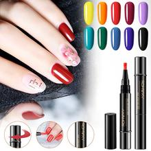 MeterMall Nail Polish Pen Need Cured by UV LED Lamp Soak-Off for Art Gel Lacquer Three-in-one One step Molding Lazy