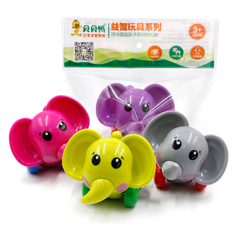 CHILDREN'S Toy Stall Children Small Toy Winding Spring Elephant Shake Head And WAG Tail