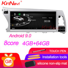 "KiriNavi 10.25 ""Android 8.1 Car Radio Navigatore Gps Per Audi Q7 Multimedia Car Android Dvd Gps Radio Stereo 2007-2015 Bluetooth(China)"