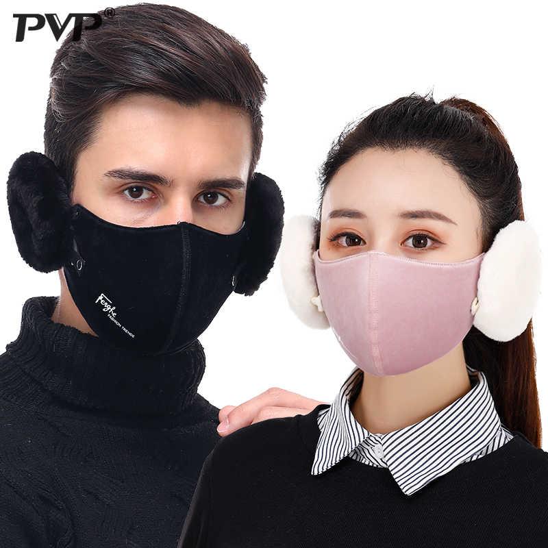Nova máscara de boca alongada respirável quente proteger orelhas máscara pm2.5 filtro proteção ciclismo à prova de vento anti-poeira boca máscara facial