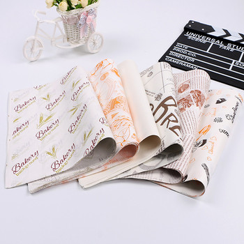 500pcs Roll Cake wrapping paper bread pastry tray hamburger papers plate greaseproof film paper free shipping