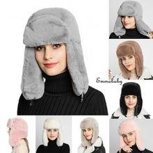 Женские шапки с манжетами, Зимние теплые наушники, утолщенная шапка с ушками, женские шапки-бомберы из искусственного меха, модные новые 7 цветов