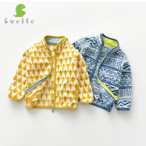 Image 2 - SVELTE for 2 7 Years Cute Kid and Toddler Boy Fleece Jacket for Spring Fall Winter Clothes with Print Pattern