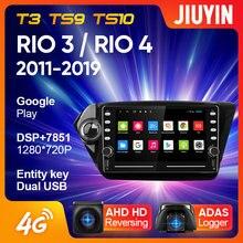 Jiuyin 1 din android para kia rio 3 4 2011-2019 rádio do carro reprodutor de vídeo multimídia navegação gps nenhum 2din 2 din dvd