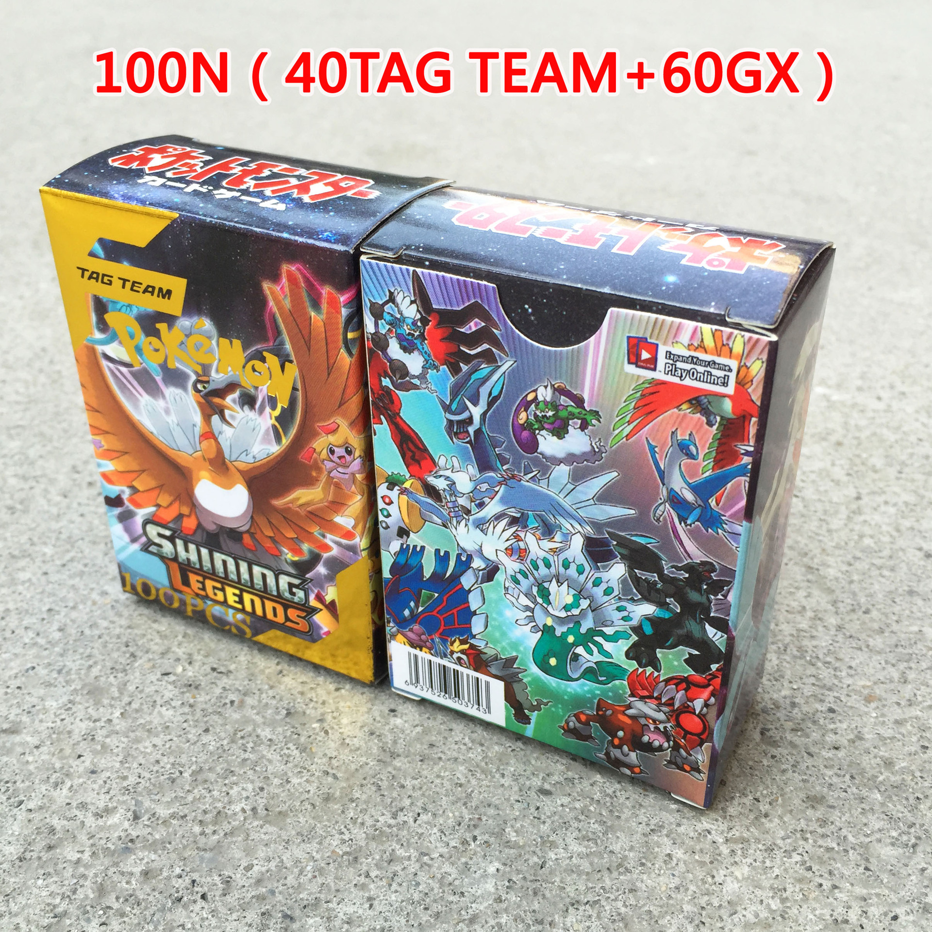 100 PcsGX TEAM Shining TAKARA TOMY Cards Game Battle Carte 100pcs Trading Cards Game Children Toy PokemonOriginal Flash Cards