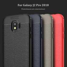 Mokoemi Lichee Pattern Shock Proof Soft 5.0For Samsung Galaxy J2 Pro 2018 Case For Samsung J2 2018 Phone Case Cover аксессуар чехол optmobilion для samsung galaxy j2 pro 2018
