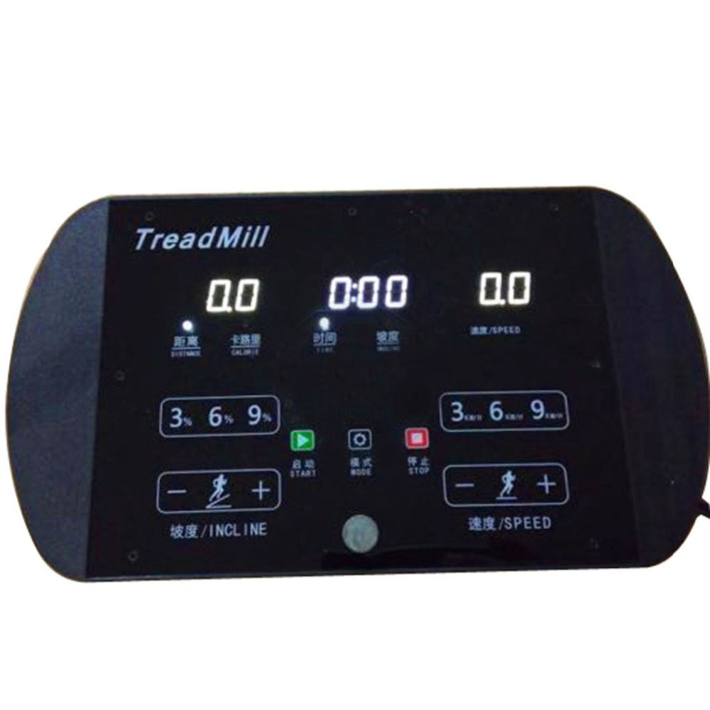 Universal-Treadmill-motor-controller-top-console-diplay-control-board-screen-Treadmill-controller-set-for-0-75 (1)