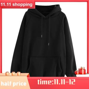Harajuku Hoodies Women's Sweatshirt Velvet Social Girls Winter Solid-Color Long-Sleeved