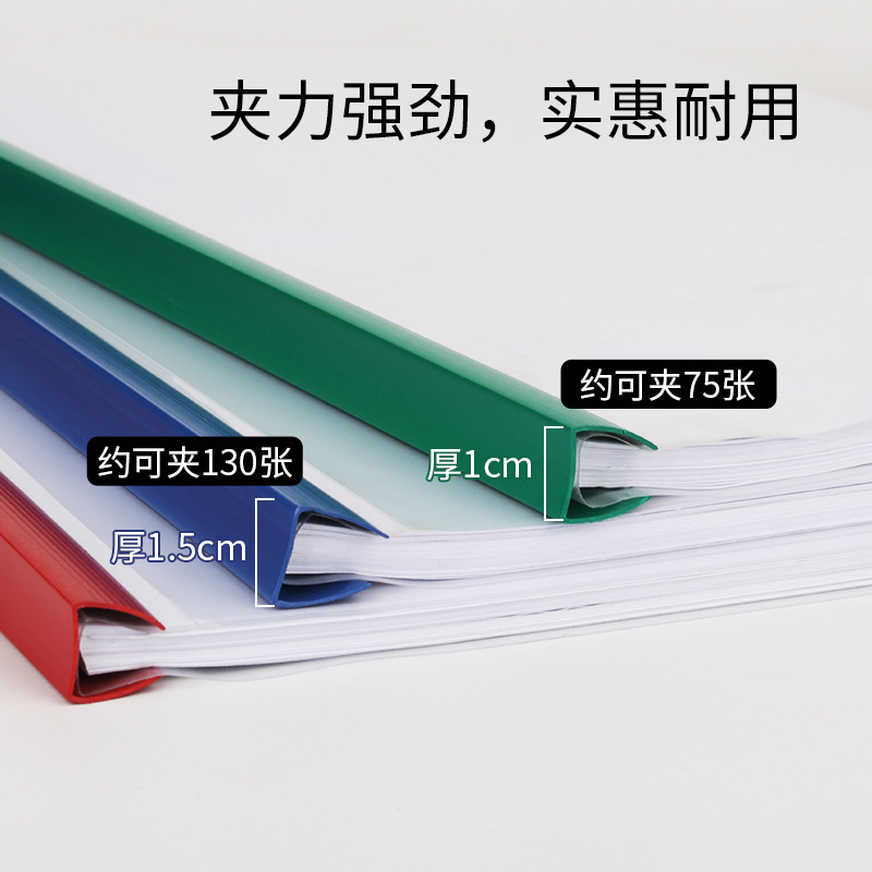 Thickened Sucker Rod Clamp A4 Pull Rod Clamp Folder Insertion Transparent Book Cover File Album Report Folder