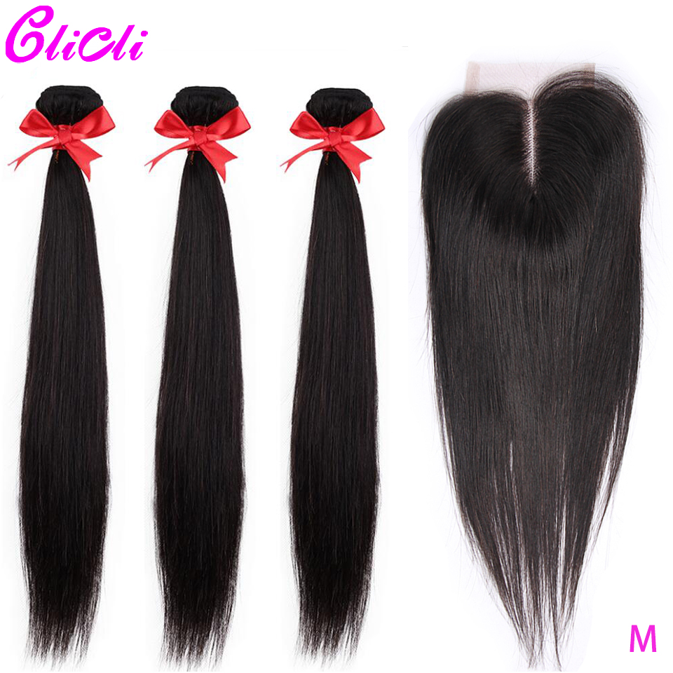Peruvian Human Hair 3 Bundles With 5x5 Lace Closure Straight Hair Weave Bundles With Closure For Women Remy Hair Pre Plucked