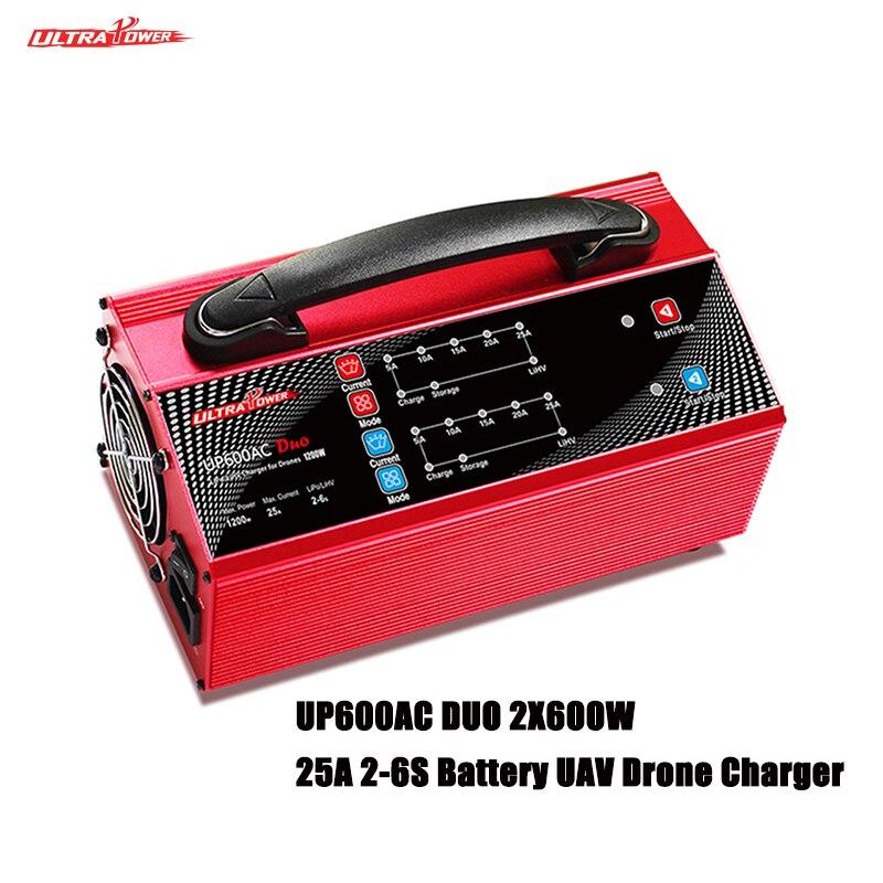 Ultra UP600AC DUO 2X600W 25A 2-6S canales Lipo/LiHV cargador de equilibrio de batería para UAV teledirigido cargador para Dron