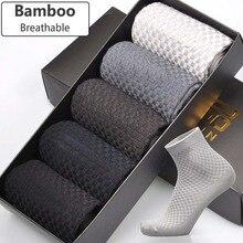 Fibra de bambu inodoro homem meias casual esporte negócio meia