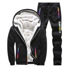 冬スーツ男性セットカジュアル厚みのフリース暖かいフード付きのジャケットパンツ春トレーナースポーツウェアコートパーカートラックスーツ
