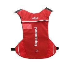 Для женщин и мужчин мараттон Велоспорт Портативный Регулируемый дышащий мешок воды гидратации рюкзак Полиэстер Спорт на открытом воздухе жилет пакет