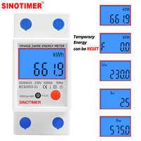 Din Rail LCD Digital Backlight Single Phase Energy Meter kWh Power Consumption Meter Wattmeter Electronic AC 220V 80A Reset Zero