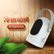 S700  600W heater office desktop mini home electric winter warm
