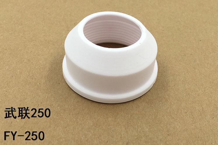10 Pieces Shield Cup Fit FY-A100 FY-A160 FY-A200 FY-200 FY-A250 Plasma Cutting Torch