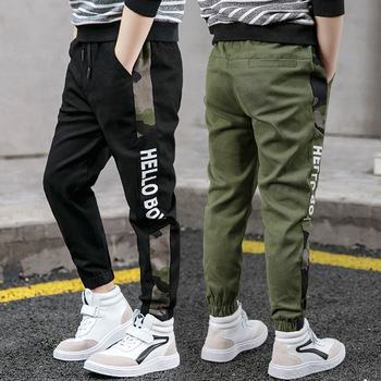 New Pants for Boys Spliced Beam Foot Trousers Cotton Casual Sports Pants Clothes for Teen Kids Boys pants Spring clothes 1