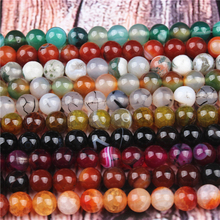 Wholesale?4/6/8/10/12mm?Natural?Loose?Bead?Series?Round?Jewelry?Bracelet?Necklace?DIY?Production