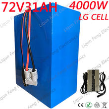72V Battery pack 72V 2000W 3000W 4000W Electric Scooter Battery 72V 30AH Electric Bike Battery 72V lithium Battery Use LG Cell(China)