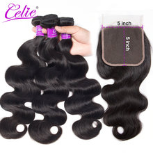 Celie Hair Body Wave Bundles With Lace Closure Remy Brazilian Human Hair 3 Bundles With Closure 5x5 Closure With Bundles