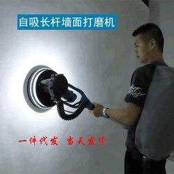 Cross Border OEM Putty Grinding Machine Self-Vacuuming Wall Sander Electric LED Light Sandpaper Machine Support on Behalf