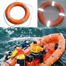 Cinta solar reflectante de 5 cm de ancho, se utiliza para emergencias marinas cosidas con pegatinas blancas en anillos salvavidas o ropa