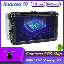Car Multimedia Player Radio GPS For VW/Skoda/Octavia/Fabia/Rapid/Yeti/Seat/Leon 4GB+64GB Carplay RDS HDMI BT DVD MAP Camera