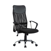 Office Chair High Back Mesh Chair Height Adjustable Armchair with Swivel and Lumbar Support Ergonomic